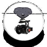 Тросовая камера