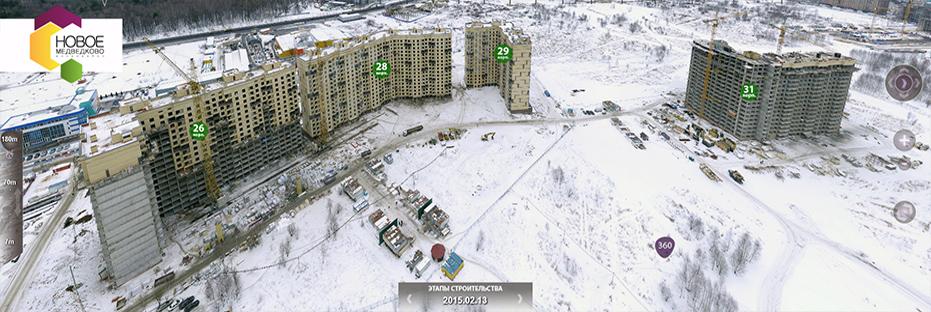 ЖК Медведково